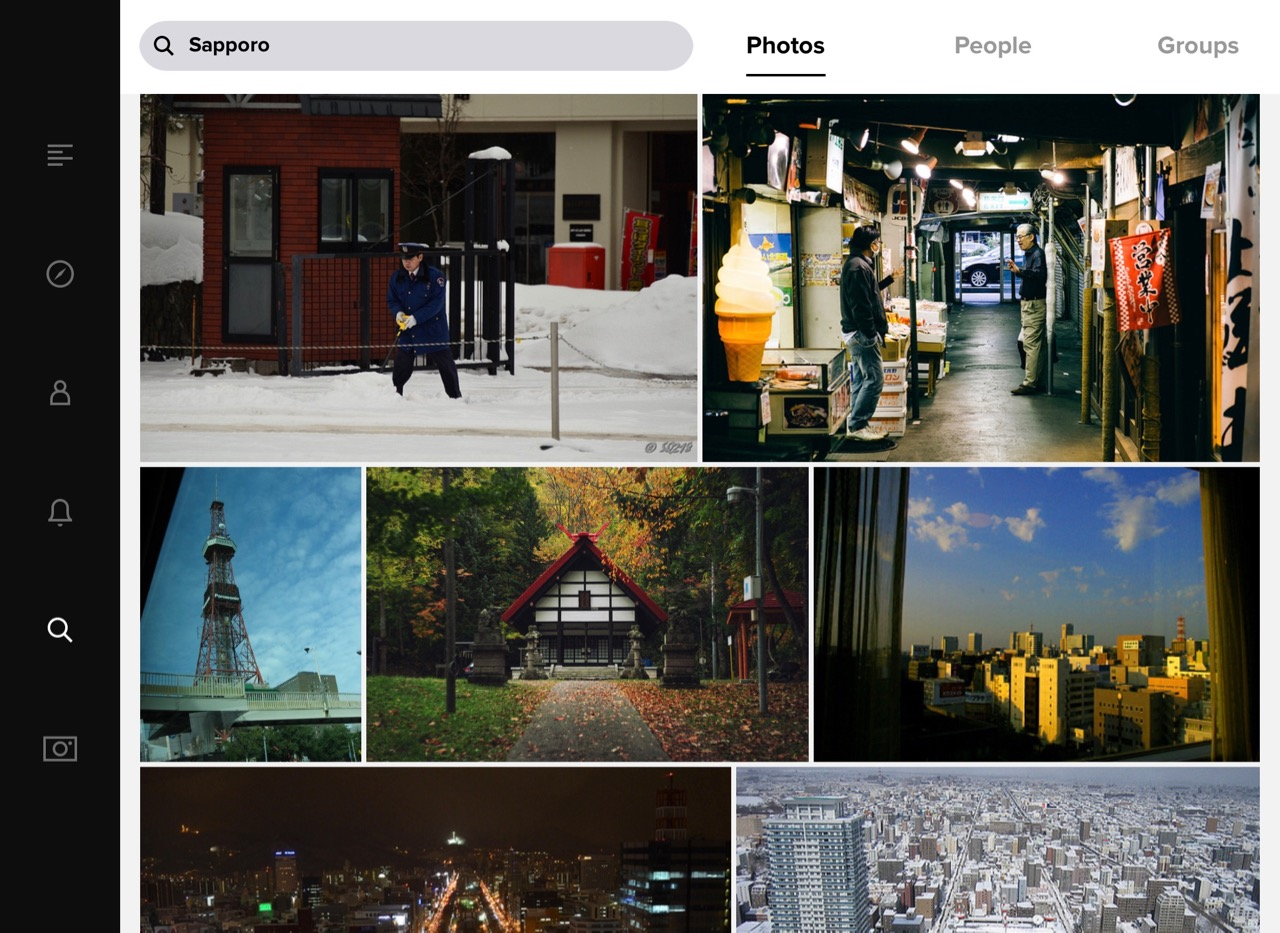 Travelling abroad? Get an idea of where you are going by doing a search on Flickr